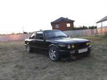 Оренбург 3-Series 1989