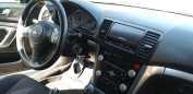 Subaru Legacy, 2007 год, 570 000 руб.