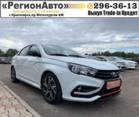 Красноярск Веста Спорт 2019