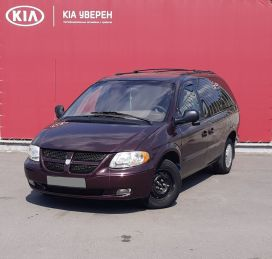 Челябинск Grand Caravan 2003