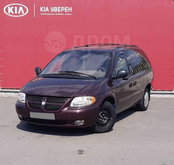 Dodge Grand Caravan, 2003 год, 310 000 руб.