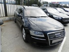 Тольятти A8 2006