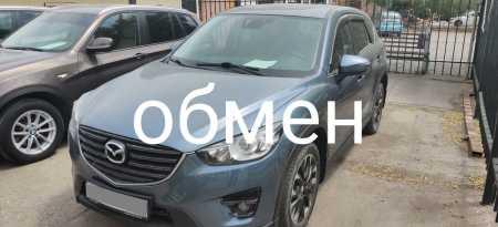 Астрахань Mazda CX-5 2015