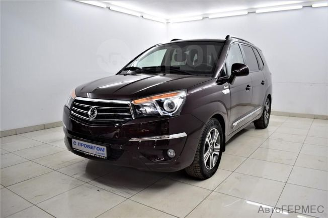 SsangYong Stavic, 2014 год, 1 049 500 руб.