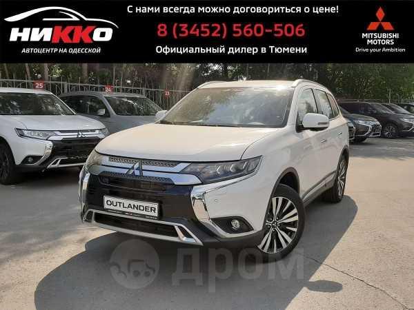 Mitsubishi Outlander, 2020 год, 2 349 000 руб.