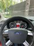Ford Focus, 2008 год, 195 000 руб.