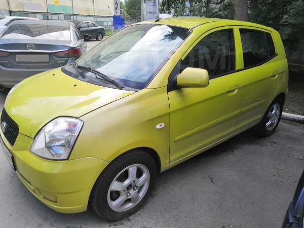 Kia Picanto, 2006 год, 270 000 руб.