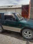 Mitsubishi Pajero Mini, 1996 год, 160 000 руб.