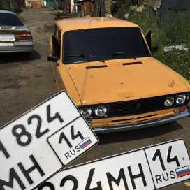 Алдан 2106 1984