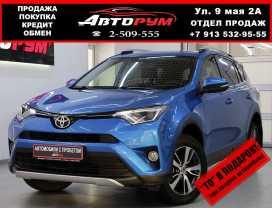 Красноярск Toyota RAV4 2016