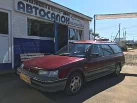 Ижевск Subaru Legacy 1991