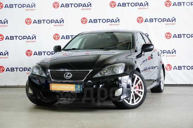 Lexus IS250, 2007 год, 625 000 руб.