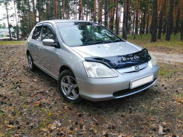Honda Civic, 2001 год, 235 000 руб.