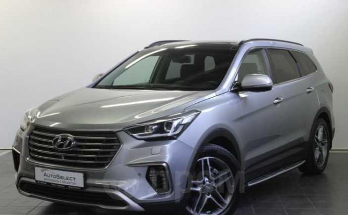Hyundai Grand Santa Fe, 2016 год, 1 900 000 руб.
