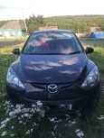 Mazda Demio, 2013 год, 410 000 руб.
