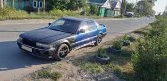 Челябинск Vigor 1990