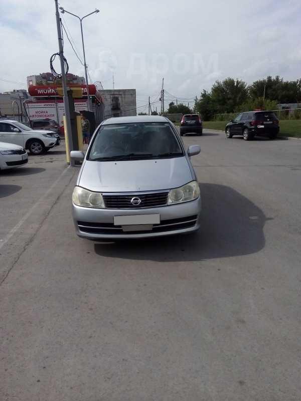 Nissan Liberty, 2002 год, 255 000 руб.