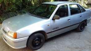 Симферополь Racer 1994