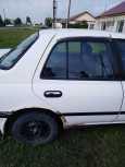 Nissan Pulsar, 1993 год, 69 999 руб.