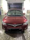 Honda Civic, 2008 год, 360 000 руб.