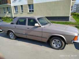 Екатеринбург 3102 Волга 2007
