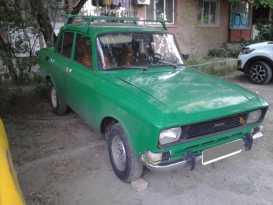 Феодосия 412 1990