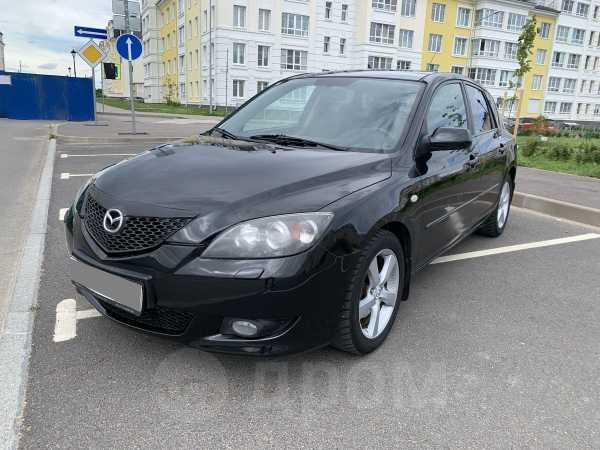 Mazda 323, 2005 год, 259 000 руб.