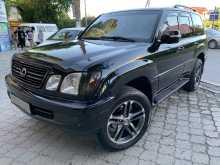 Симферополь LX470 2000