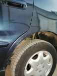 Honda Odyssey, 1997 год, 208 000 руб.