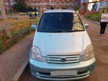 Уфа Capa 2000
