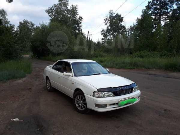 Toyota Vista, 1995 год, 220 000 руб.