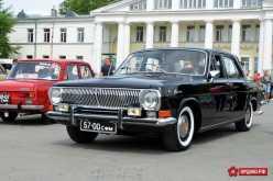 Екатеринбург 24 Волга 1980