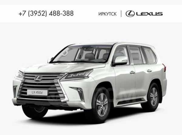 Lexus LX450d, 2020 год, 7 061 000 руб.