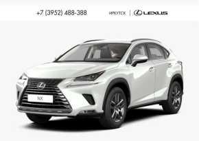 Иркутск NX300 2020