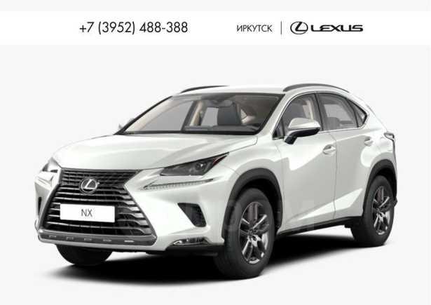 Lexus NX300, 2020 год, 3 372 500 руб.