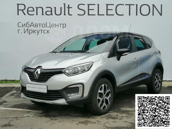 Renault Kaptur, 2017 год, 979 000 руб.