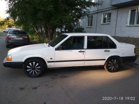 Красноярск 940 1992