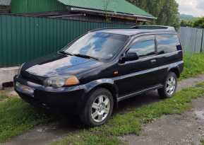 Майма HR-V 1999