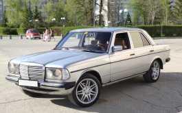 Екатеринбург E-Class 1981