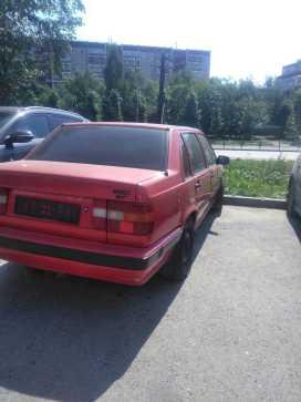 Екатеринбург 850 1992