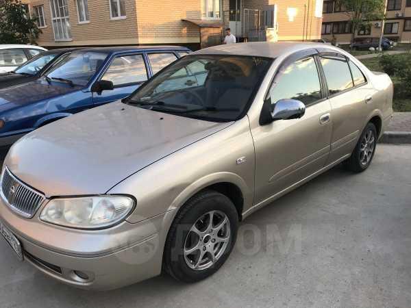 Nissan Bluebird Sylphy, 2003 год, 225 000 руб.