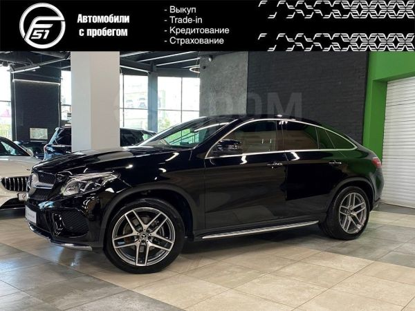 Mercedes-Benz GLE Coupe, 2018 год, 4 690 000 руб.