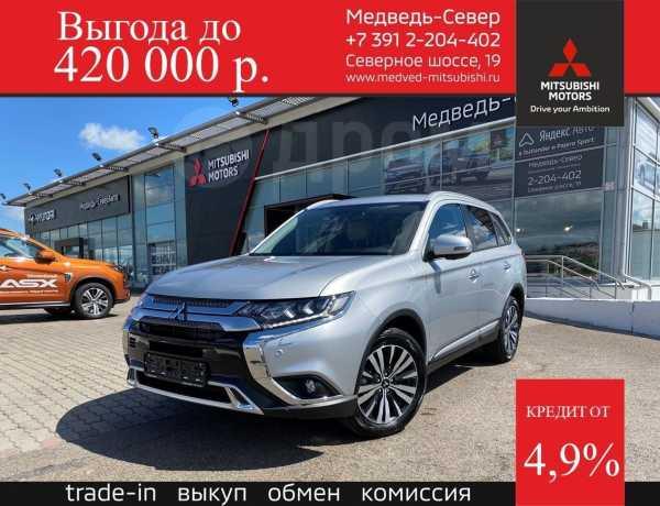 Mitsubishi Outlander, 2020 год, 2 329 000 руб.