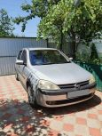Opel Vita, 2002 год, 155 000 руб.