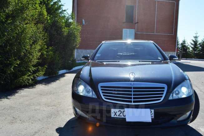Mercedes-Benz S-Class, 2008 год, 800 000 руб.