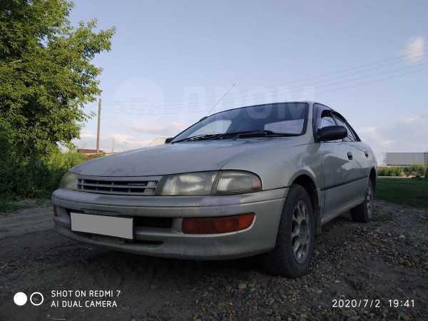 Toyota Carina, 1994 год, 88 000 руб.