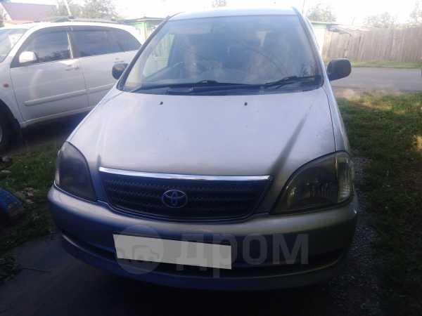 Toyota Nadia, 2003 год, 455 000 руб.