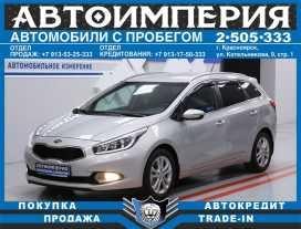 Красноярск Ceed 2014
