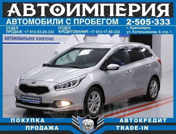 Kia Ceed, 2014 год, 678 000 руб.
