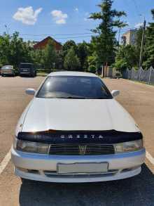 Краснодар Cresta 1995